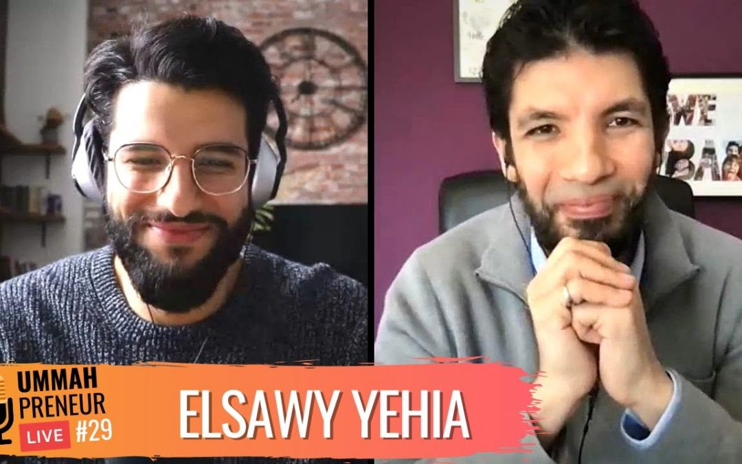 How We Can Become Great Leaders By Design w/ ElSawy Yahia